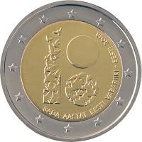 eesti viro 2 euroa 2018