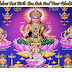 Goddess Lakshmi Devi Birth Star,Date And Time~Bhakthi Visheshalu