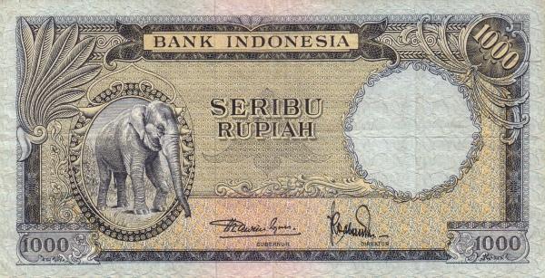 1000 rupiah 1958 depan