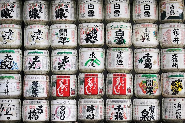 Barils de sake