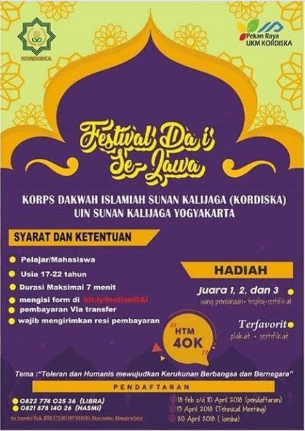 Event Festival Da'i Se-Jawa 2018 UIN Sunan Kalijaga
