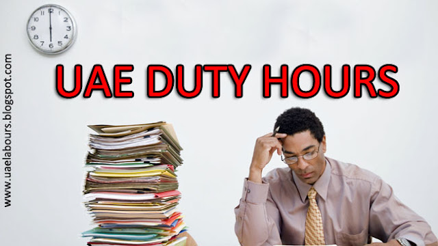 uae duty timings, uae duty hours, female duty hours, male duty timings, ramzan duty timings
