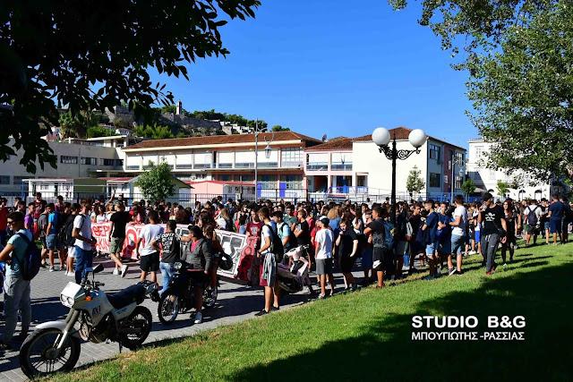 Στάση εργασίας των Εκπαιδευτικων Αργολίδας και κοινή διαμαρτυρία με τους Συλλόγους γονέων για τη μεταφορά των μαθητών
