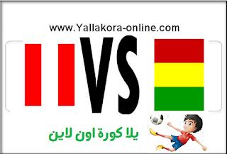 مشاهدة مباراة بوليفيا والبيرو بث مباشر بتاريخ 01-09-2016 تصفيات كأس العالم: أمريكا الجنوبية