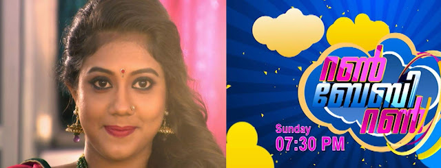 'Run Baby Run Season 3' Show on Asianet Plus Plot Wiki,Host,Telecast,Promo,Audition