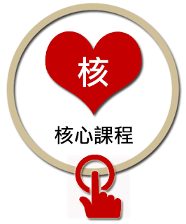 http://hps1314.blogspot.com/2014/07/blog-post_70.html