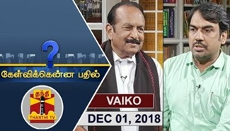 Kelvikkenna Bathil 01-12-2018 Exclusive Interview with Vaiko | Thanthi Tv