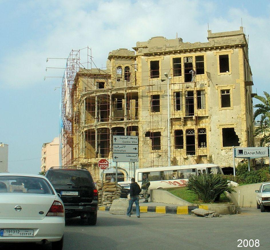 Uni3 reportages for Ancienne maison libanaise