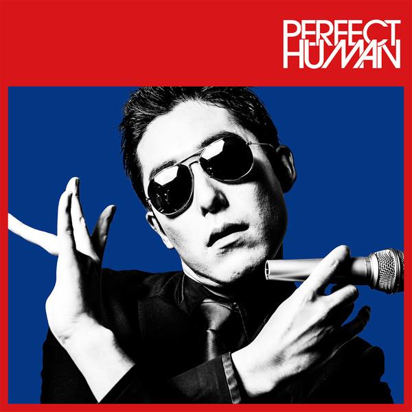 [Album] RADIO FISH – PERFECT HUMAN (2016.07.25/MP3/RAR)
