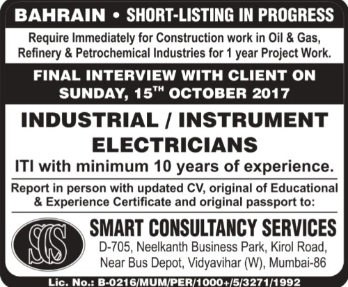 Industrial Electrician, Instrument Electrician, Instrumentation Jobs, Jobs in Bahrain, Mumbai Interviews, Oil & Gas Jobs, Gulf Jobs Walk-in Interview, Smart Consultancy Services