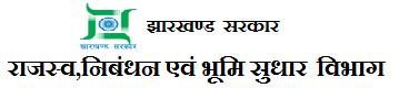 Jharkhand webland records
