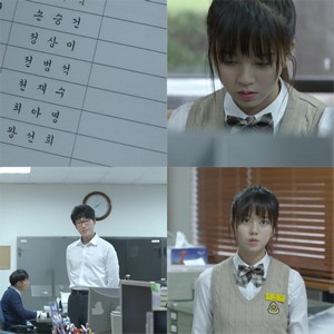 Sinopsis Nightmare Teacher Episode 7