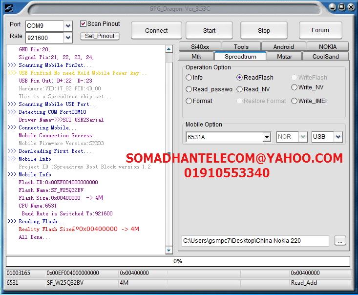 Gsm flash file download