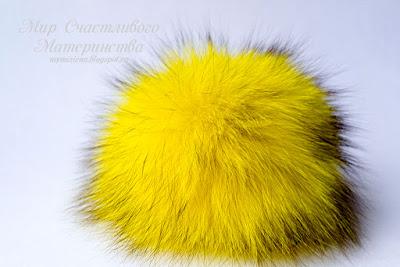 цветной помпон для шапки