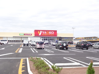 YAOKO 増尾台店