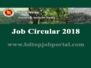 Forest Department Job Circular 2018