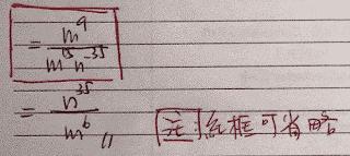 2015 DSE Math Paper 1 LQ Q1