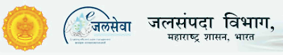 Water Resources Department Recruitment 2016 Apply online maharecruitment.mahaonline.gov.in