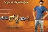 Eedu Gold Ehe 2016 Telugu Movie Watch Online