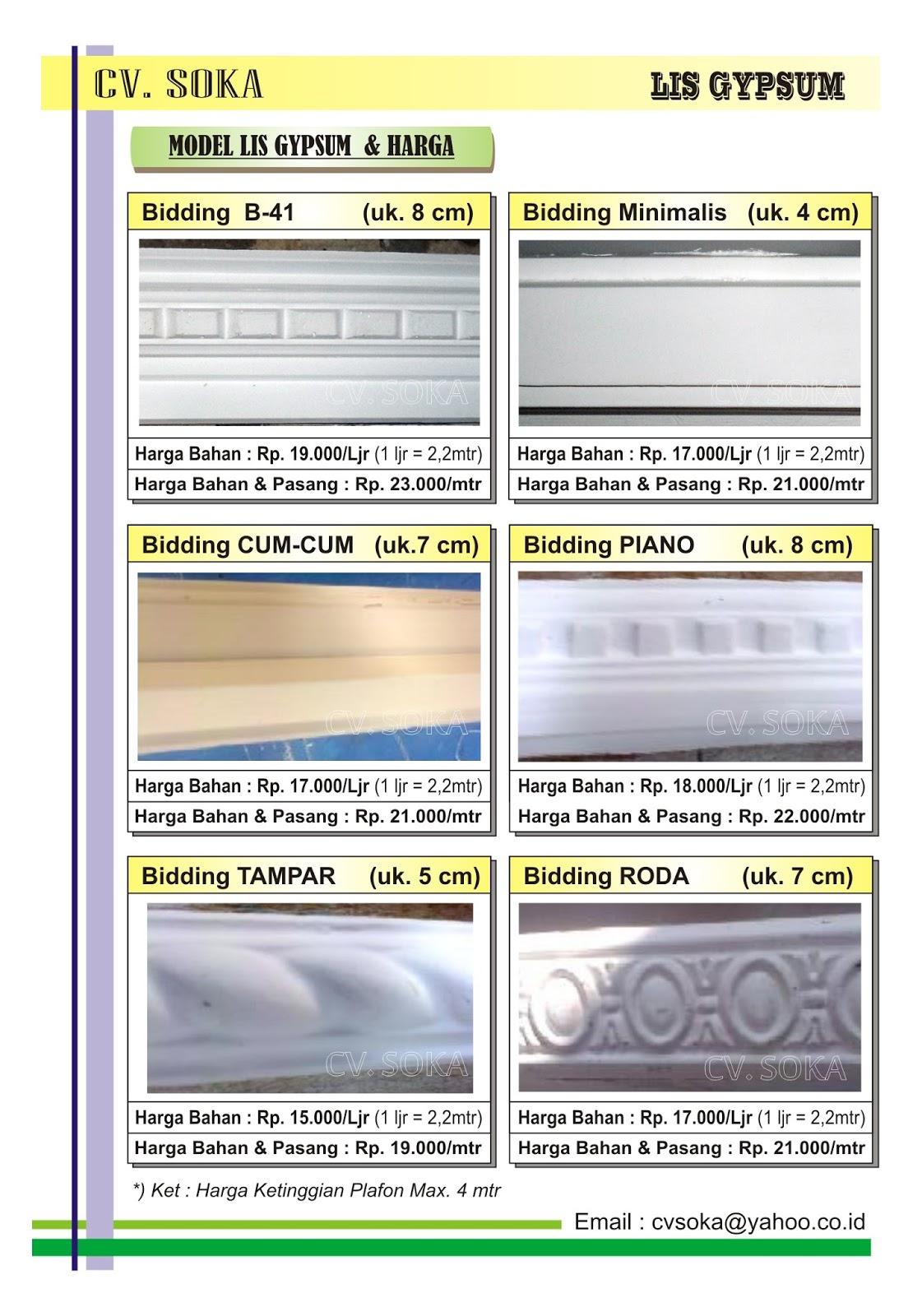cv  soka  model lis gypsum  daftar harga bahan dan jasa