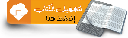 https://ia800606.us.archive.org/25/items/Ramadan1438/ali_alfaifi.pdf