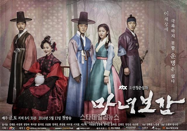2016 Korean fantasy sageuk Mirror of the Witch