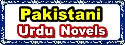 Pakistani Urdu Novels | Get Free Books