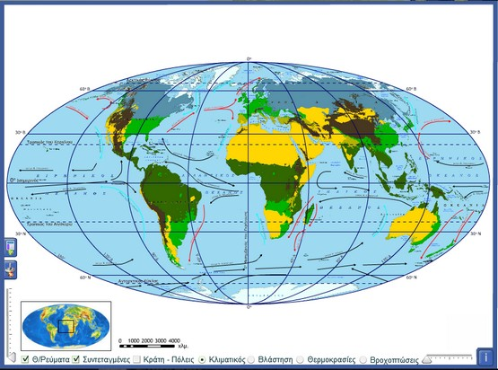 http://photodentro.edu.gr/photodentro/map_world_4_pidx0014086/map_world4.swf