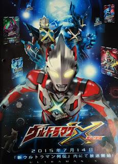 Ultraman X อุลตร้าแมน เอ็ก (2015) ตอนที่ 1-24 พากย์ไทย