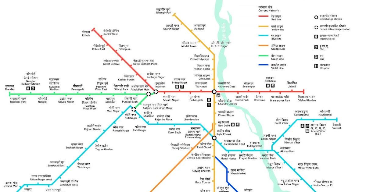 Remote Sensing and GIS: Delhi Metro Route Map