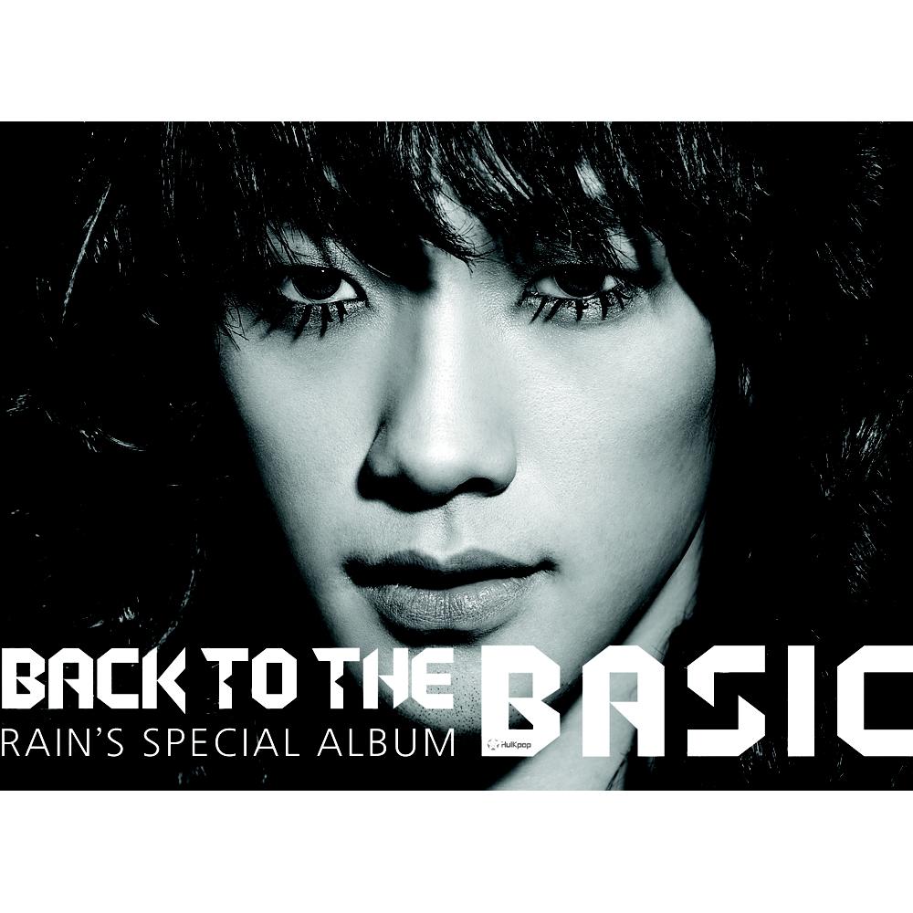 RAIN – Back To The Basic – Single (FLAC)