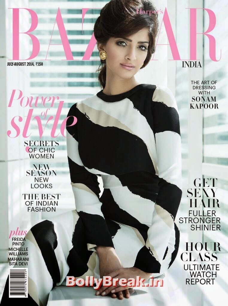 Sonam Kapoor on cover of Harpers Bazaar Magazine, Sonam Kapoor Harper's Bazaar Cover July 2014