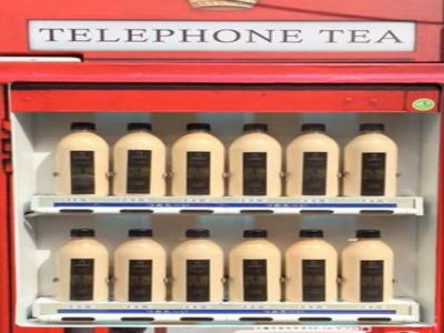 英倫奶茶販賣機