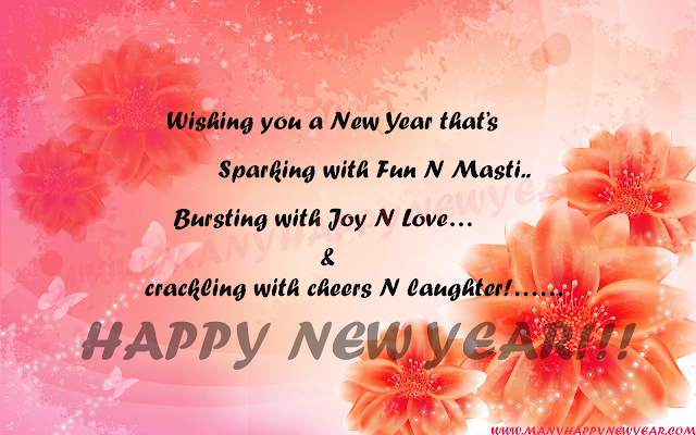 New Year 2023 Wishes