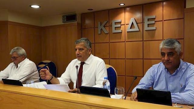 ΚΕΔΕ: Όχι στο ξεπούλημα των ακινήτων του δημοσίου