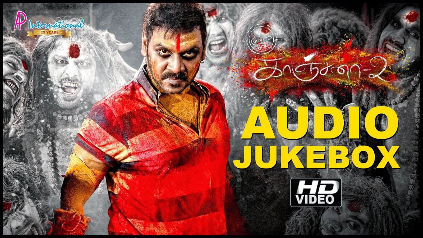 Kanchana 2 Tamil Movie Full Audio Songs (Jukebox) | Raghava Lawrence | Taapsee