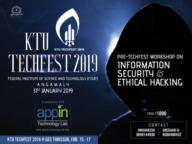 KETCON & TEKON 2019 | KSCSTE | @GEC Thrissur | KTU Fest