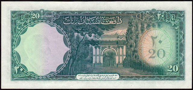 Afghanistan money currency 20 Afghanis banknote 1948 Victory Arch in the Paghman Gardens, Kabul