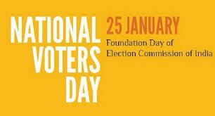 January 25th National Voters Day-National Voters day Plange - 25 జనవరి జాతీయ ఓటర్ల దినోత్సం