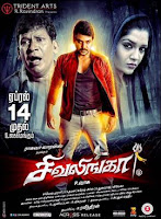 Kanchana Returns (Shivalinga) 2017-Hindi-Dubbed-720p-HDRip Download