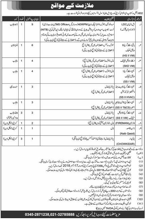 #Jobs - #Career_Opportunities - #Job - In #Pakistan_Army – In Pakistan Army – 602 Regional Workshop EME Karachi