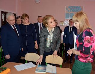 Візит Міністра освіти і науки України Лілії Гриневич