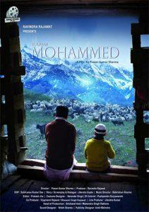 Karim Mohammed 2018 Full Hindi Movie Download HDRip 720p
