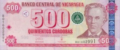 Two Examples Are The 100 Córdoba Bill Seen Above That Includes Face Of Nicaragua S Beloved Poet Son