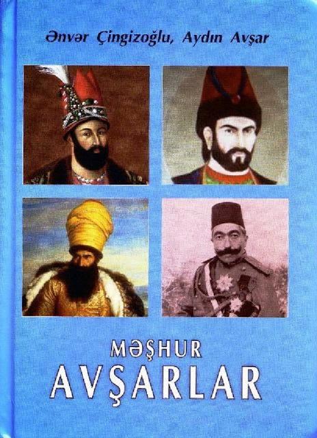 Çingizoğlu Ə., Avşar A. Məşhur avşarlar (2014)