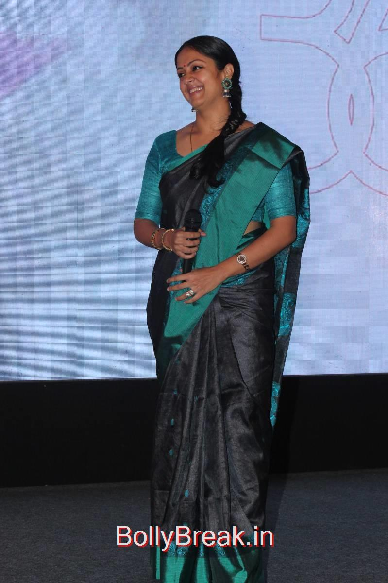 Jyothika Unseen Stills, Hot HD Images of Jyothika from 36 Vayathinile Tamil Movie Audio Launch