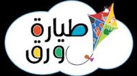 http://yahakam.blogspot.com.eg/2017/03/plane-youssef-mohamed.html