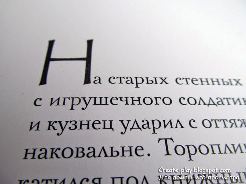 Паустовский Сказки Геннадий Епишин