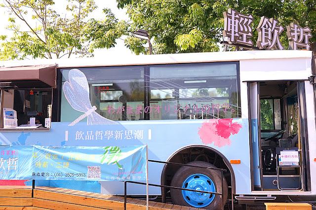 DSC09148 - 中科飲料店│輕飲哲中科巴士店,乘著巴士賣飲料去,等等先別上車,要買請靠窗 (已歇業