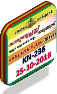 kerala lottery result from keralalotteries.info 25/10/2018, kerala lottery result 25.10.2018, kerala lottery results 25/10/2018, KARUNYA PLUS lottery KN 236 results 25/10/2018, KARUNYA PLUS lottery KN 236, live KARUNYA PLUS   lottery KR-236, result today, kerala lottery results today, today kerala lottery result, KARUNYA PLUS lottery KARUNYA PLUS lottery result today, KARUNYA PLUS lottery KN-236,   KARUNYA PLUS lottery results today, kerala lottery results today KARUNYA PLUS,